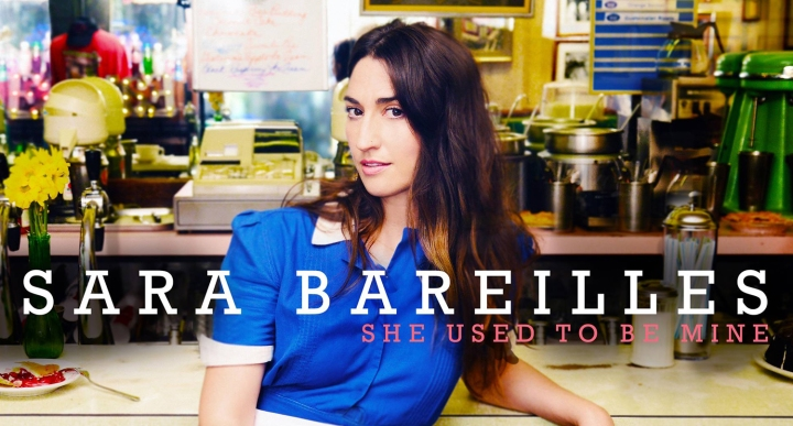 "It's Complicated: Sara Bareilles' ""She Used to Be Mine"""